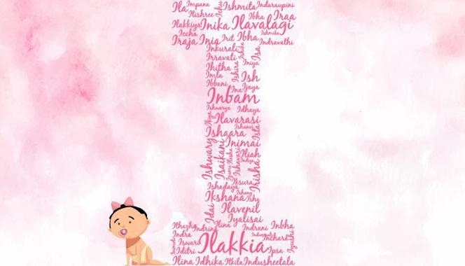 Baby girl names starting with the letter I