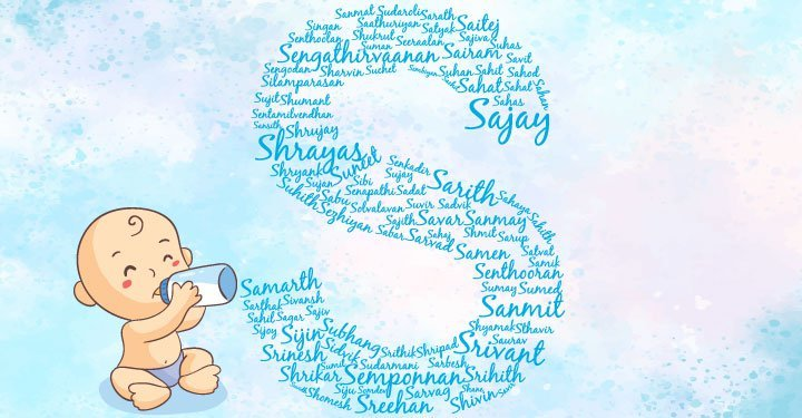 12+ Indian baby boy names starting with s modern ideas in 2021